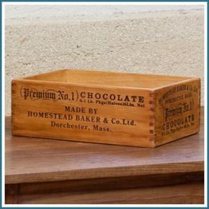 チョコレートボックス 木箱 整理箱 木製ボックス 収納ボックス 収納BOX 収納ケース ウッドボックス 小物入れ 小物収納 小物収納ケース ys-prism
