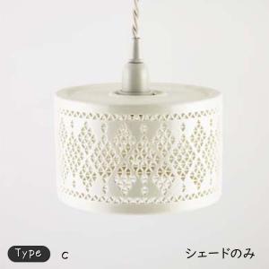 『陶器シェード ダイヤレース 【C】タイプ』ランプシェード シェード ペンダント照明 ペンダントライトシェード 照明器具白 ホワイト 照明 陶器 シェードのみ|ys-prism