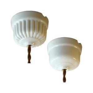 『角型引っ掛けシーリング用カバー』シーリングローゼット ローゼット 照明器具 照明器具部品 コードカバー白 ホワイト 灯具 シーリング用灯具|ys-prism