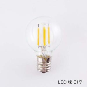 『クリプトン型 LED電球 E17』電球 LED電球 led電球 クリプトン球 クリプトン型クリア 透明 E17 e17 3w 255ルーメン LED|ys-prism