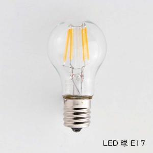 『小型 LED電球 E17』電球 LED電球 led電球 小型電球 小型クリア 透明 E17 e17 2w 230ルーメン 25w相当 小さい 小さめ|ys-prism