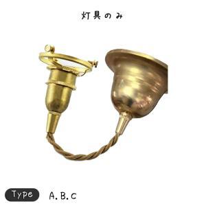 ペンダント E17用 BR 15cm(カバー付) 照明 照明器具 照明 おしゃれ ペンダントライト ペンダントランプ|ys-prism