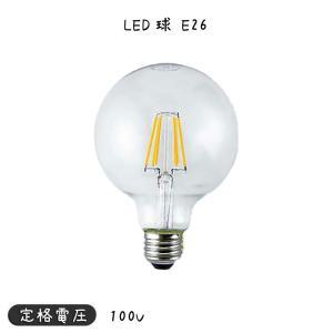 LEDボール型電球E26 照明 照明器具 照明 おしゃれ E26 消費電力6.9w 810ルーメン LED電球対応 真鍮 間接照明器具|ys-prism