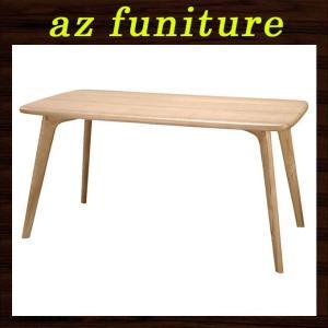 ダイニングテーブル ダイニングテーブル テーブル 食卓テーブル カフェテーブル 食卓机 木製テーブル 幅150cm 北欧 ナチュラル 木製 天然木 4人用 四人用|ys-prism
