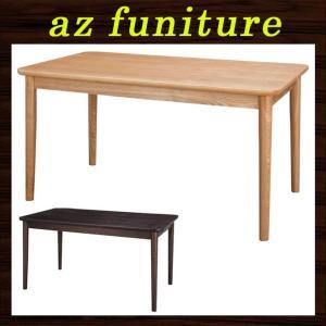 ダイニングテーブル 木製テーブル 木製ダイニングテーブル 食卓テーブル つくえ 机 4人掛け 四人掛け 長方形 四角 天然木 ウッド シンプル モダン ブラウン|ys-prism