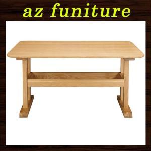 ダイニングテーブル 木製テーブル 木製ダイニングテーブル 食卓テーブル 机 つくえ 4人掛け 四人掛け 天然木 ウッド  収納付き シンプル ナチュラル カジュアル|ys-prism