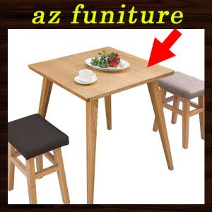 ダイニングテーブル 木製テーブル 木製ダイニングテーブル 食卓テーブル 机 つくえ 2人掛け 二人掛け 正方形 四角 天然木 ウッド シンプル モダン ナチュラル|ys-prism