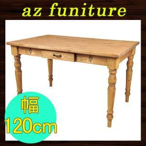 ダイニングテーブル 木製テーブル 木製ダイニングテーブル 食卓テーブル 机 つくえ 4人掛け 四人掛け 天然木 ウッド 引出し付き 引き出し付 収納付き シンプル|ys-prism