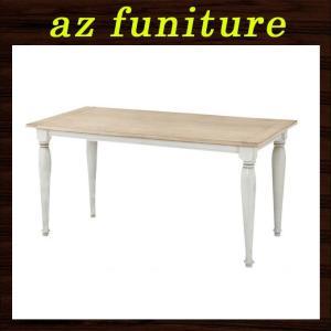 ダイニングテーブル 木製テーブル 木製ダイニングテーブル 食卓テーブル 机 つくえ 4人掛け 四人掛け 長方形 幅150cm ウッド シンプル モダン ナチュラル|ys-prism