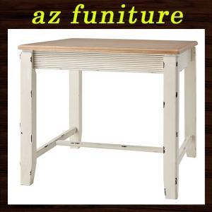 ダイニングテーブル 木製テーブル 木製ダイニングテーブル 食卓テーブル 机 つくえ 2人掛け 二人掛け 天然木 ウッド パイン シンプル ナチュラル|ys-prism
