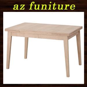 ダイニングテーブル 伸縮テーブル 伸縮ダイニングテーブル 伸長式ダイニングテーブル 伸縮式 木製 天然木 ウッド 北欧 ナチュラル シンプル モダン 新生活 4人用|ys-prism