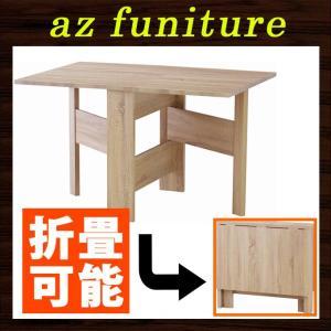 フォールディングダイニングテーブル ダイニングテーブル 食卓机 折りたたみテーブル 折り畳みテーブル コンパクトテーブル バタフライテーブル|ys-prism