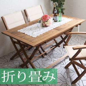 ガーデンテーブル ガーデンテーブル 折りたたみテーブル 折り畳み式テーブル おりたたみテーブル 四人用 庭用テーブル アウトドアテーブル|ys-prism