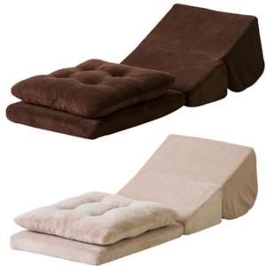座椅子 クッションチェアー ごろ寝枕 枕座椅子 まくら座椅子 テレビクッション テレビ枕 おしゃれ 可愛い かわいい 北欧 シンプル リビング 和室 寝室|ys-prism