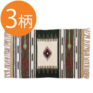 ラグマット ラグ じゅうたん 絨毯 カーペット センターラグ リビングラグ アクセントラグ デザインラグ 敷物 玄関マット キリム柄 おしゃれ 北欧|ys-prism