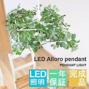 DI CLASSE (ディクラッセ)LED アローロ ペンダントランプ ペンダントライト 間接照明 照明器具 インテリアライト 天井照明 led照明 送料無料|ys-prism