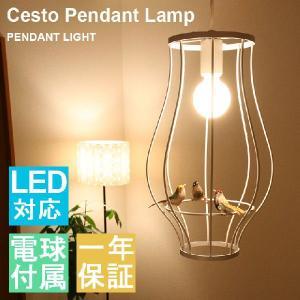 DI CLASSE (ディクラッセ)チェスト ペンダントランプ ペンダントライト 間接照明 照明器具 インテリアライト 天井照明 照明 ライト led対応 おしゃれ 送料無料|ys-prism