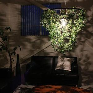 フォレスティ グランデ ペンダントランプ ペンダントライト 間接照明 照明器具 インテリアライト 天井照明 照明 ライト LP2360GR インテリア 家具 送料無料|ys-prism