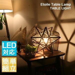 DI CLASSE (ディクラッセ)エトワール テーブルランプ 照明 照明器具 テーブルライト テーブルランプ 卓上ランプ 間接照明 インテリアランプ 送料無料|ys-prism