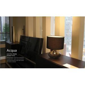 DI CLASSE (ディクラッセ)アクア テーブルランプ テーブルライト 卓上ランプ 間接照明 インテリアランプ インテリアライト スタンドライト 送料無料|ys-prism