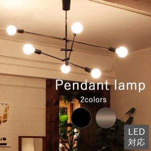 『カーディナル ペンダントランプ』白熱球付属 ペンダントライト 天井照明 照明 ライト ランプ 電気 LED対応 ペンダント 照明器具 おしゃれ|ys-prism