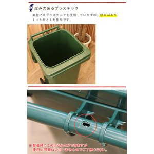 DULTON ダルトン プラスチック トラッシュカン 120L Prastic trash can 120L ゴミ箱 角型 分別 プラスチック製 かわいい ふた付き おしゃれ キャスター付き|ys-prism|05