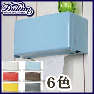 DULTON ダルトン ティッシュディスペンサー ティッシュカバー ティッシュホルダー キッチンペーパー ペーパータオルホルダー キッチンタオル 壁掛け 床置き|ys-prism
