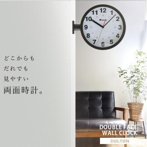 ダルトン 両面時計 壁掛け時計 掛け時計 両面 時計 大きい 大型 おしゃれ レトロ 両サイド 連続秒針 スイープ式 アラビア数字 DULTON 両面ウォールクロック|ys-prism|02