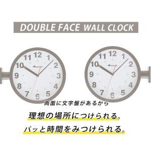 ダルトン 両面時計 壁掛け時計 掛け時計 両面 時計 大きい 大型 おしゃれ レトロ 両サイド 連続秒針 スイープ式 アラビア数字 DULTON 両面ウォールクロック|ys-prism|05