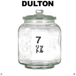 DULTON ダルトン ガラスクッキージャー 保存容器 ガラスポット 調味料入れ 米びつ ドッグフード入れ キャットフード入れ ガラス瓶 ストッカー 保存瓶 ふた付き|ys-prism