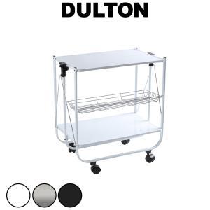 DULTON ダルトン キッチンワゴンフォールディングトローリー キッチンワゴン キャスター付き シンプル 棚付き コンパクト収納 3段 三段 ダイニング 送料無料|ys-prism