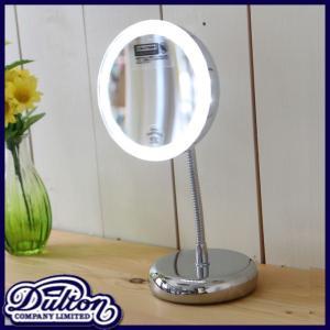 ミラー 鏡 フェイスミラー スタンドミラー ミラー LED 拡大鏡 ダルトン DULTON|ys-prism