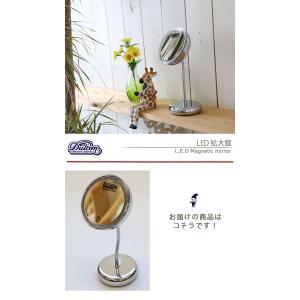 ミラー 鏡 フェイスミラー スタンドミラー ミラー LED 拡大鏡 ダルトン DULTON|ys-prism|02