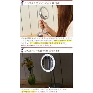 ミラー 鏡 フェイスミラー スタンドミラー ミラー LED 拡大鏡 ダルトン DULTON|ys-prism|03