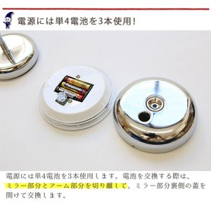ミラー 鏡 フェイスミラー スタンドミラー ミラー LED 拡大鏡 ダルトン DULTON|ys-prism|04