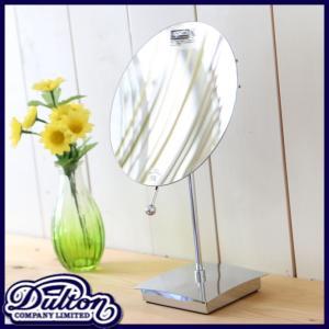 ミラー 鏡 フェイスミラー スタンドミラー ミラー 拡大鏡 ラウンド ダルトン DULTON ys-prism