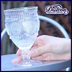 DULTON ダルトン アクアグラス グラス コップ ゴブレット ガラスコップ ワイングラス キャンディーポット食器 ボヘミアグラス ボヘミ|ys-prism