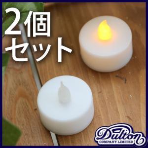 <商品説明> 電池式のティーライトです。スイッチを入れるとゆらゆらとオレンジ色の光りが灯ります。キャ...