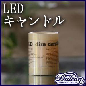<商品説明> 電池式のLEDキャンドルライトです。本体は本物のロウソク同様ワックスでできています。L...