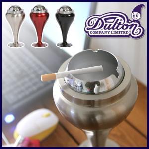 DULTON ダルトン デスクトップ アシュトレイ ボールポイント 喫煙具 灰皿 リビング お店 店舗 屋外 フタ付 スタンド おしゃれ スタイリッシュ|ys-prism