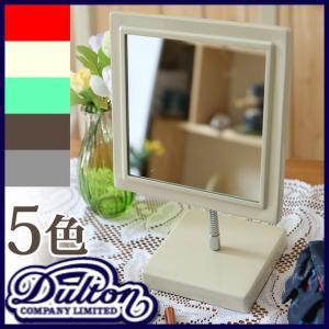 DULTON ダルトン スクエアミラー 卓上ミラー ミラー 鏡 卓上 スタンドミラー スクエア 角型 正方形 カラフル メイク ドレッサー おしゃれ シンプル インテリア ys-prism