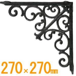 DULTON ダルトン ブラケット 27 アンティークブラック 棚受け ブラケット 棚受け金具 鉄 飾り棚・壁掛け棚・ウォールシェルフに リーフ アンティーク調 ys-prism