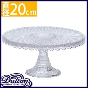 DULTON ダルトン ラウンドケーキスタンド S ガラスコンポート 盛り付け皿 ガラスプレート 果物 フルーツ デザート 丸形 脚付き ガラス皿 ケーキ皿 おしゃれ ys-prism