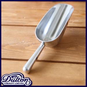 DULTON ダルトン アルミスコップ S スコップスプーン スプーン フードスコップ スコップ型スプーン アルミ スコップ型 キッチンツール 調味料用 おしゃれ