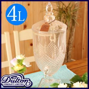 DULTON ダルトン ビバレッジサーバー サンタフェ ドリンクサーバー ガラス 4L 大きい 大きめ 大容量 レストラン カフェ パーティ ホームパーティー イベント|ys-prism