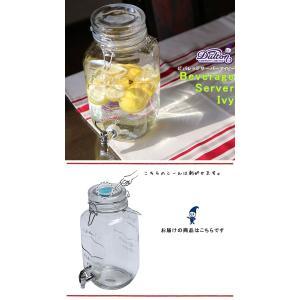 DULTON ダルトン ディスペンサー ウォーターサーバー 果実酒ディスペンサー ドリンクディスペンサー ガラス瓶 びん 保存容器 レトロ アンティーク調 梅酒|ys-prism|02