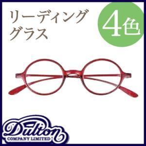 リーディンググラス リーディンググラス 老眼鏡 シニアグラス めがね 眼鏡 メガネ おしゃれ かわいい コンパクト 男性用 女性用 レディース メンズ