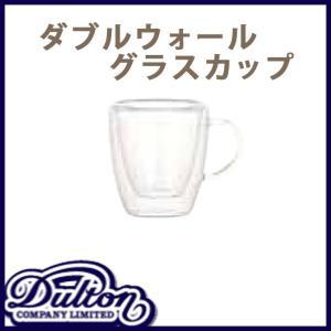 ガラスコップ コップ 耐熱ガラスコップ ダブルウォールグラス ガラスカップ グラスカップ グラスコップ|ys-prism