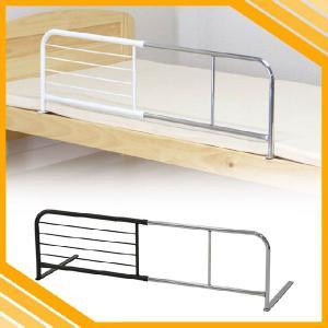 伸縮 スライドベッドガード ベッドガード ベッドフェンス サイドガード 転落防止 寝具 寝室 フレーム スチール 布団が落ちない ずり落ち防止 ys-prism