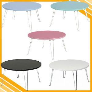 ちゃぶ台 丸 折りたたみテーブル 折り畳みテーブル ローテーブル センターテーブル リビングテーブル 折れ脚テーブル 机 丸テーブル 丸型 収納 コンパクト|ys-prism